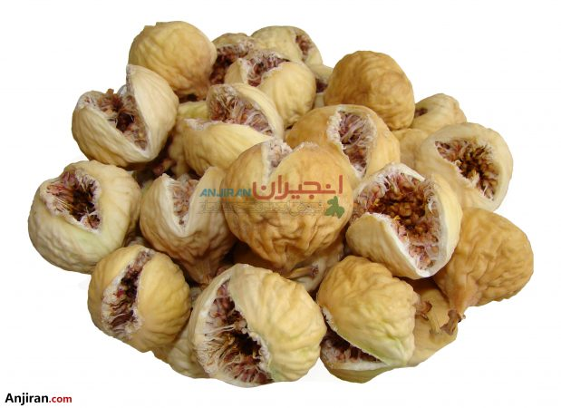 Premium Open Mouth Dried Figs- Type B